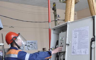 Электромонтер оперативно-выездной бригады 2-4 разряда, подготовка